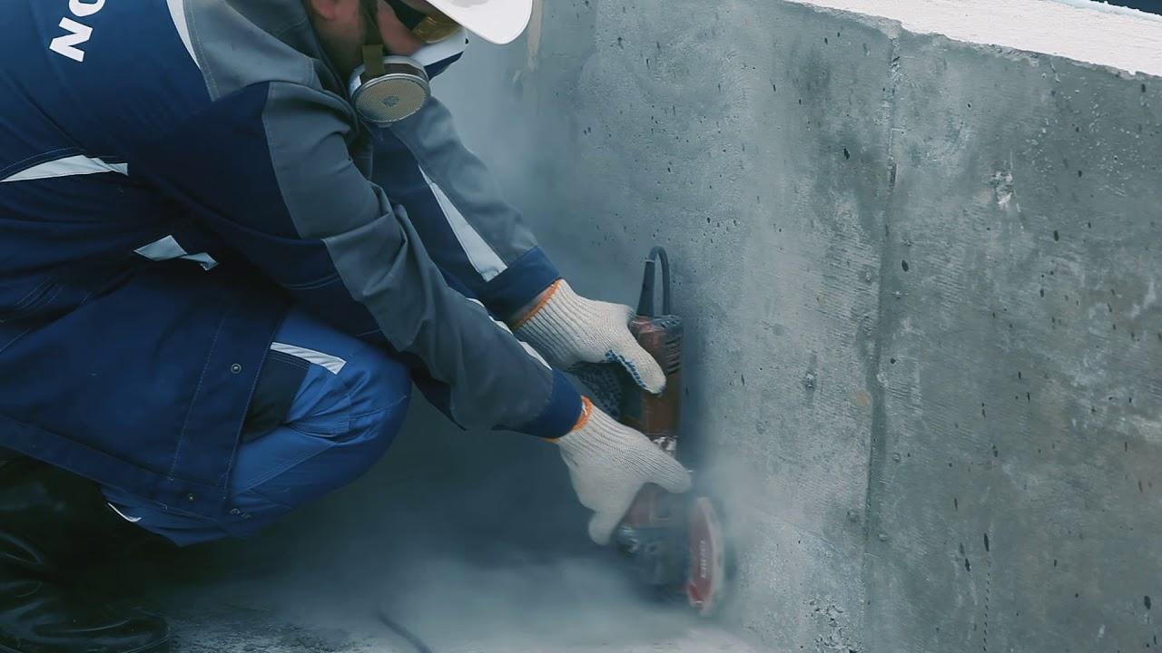 Ремонт бетона: гидроизоляция