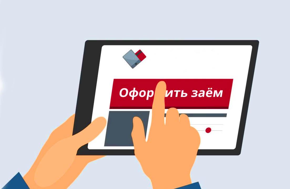 Преимущества получения быстрых кредитов онлайн